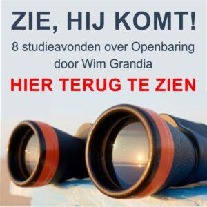 Studies: Zie Hij komt! Wim Grandia